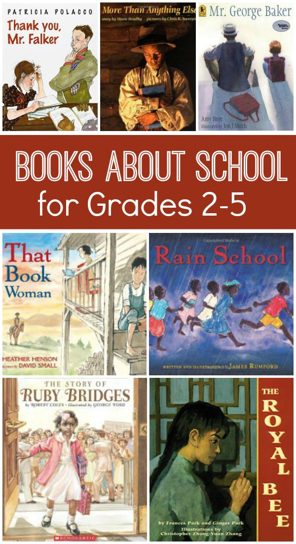 Books About School for Grades 2-5