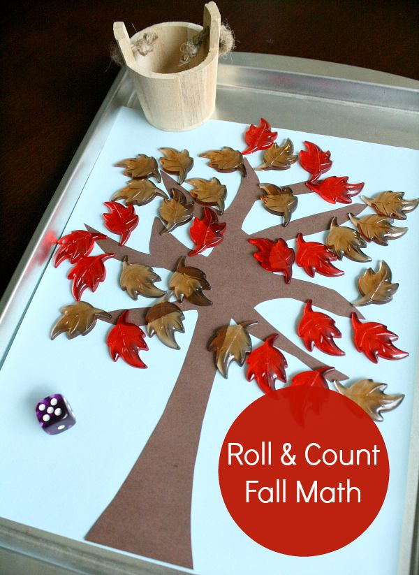 Roll and Count Fall Math Activity-Practice beginning addition and subtraction with fall leaves
