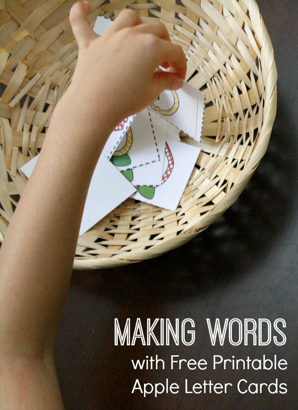 Making Words with Free Printable Apple Letter Cards-Practice making CVC real and nonsense words with these free printable apple letter cards. A quick literacy activity for fall.